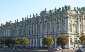 Эрмитаж вошёл в десятку лучших музеев мира