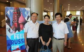Во Вьетнаме прошел фестиваль FEELRUSSIA