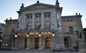 Норвежский театр представил спектакль в рамках Московской биеннале