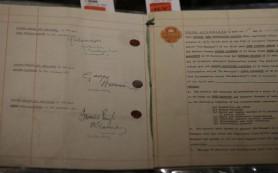 Первый контракт Beatles продан за полмиллиона евро