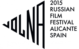 В Испании пройдёт фестиваль российских фильмов