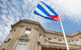 СМИ: кубинская музыкальная группа впервые за полвека сыграет в американском Белом доме