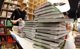 Крупнейшую в мире книжную ярмарку во Франкфурте посетили около 275 тысяч человек