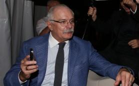 Режиссер Никита Михалков отмечает 70-летний юбилей