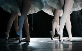 Столичный Музыкальный театр представляет премьеру балетов Аштона