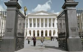 Русский музей планирует открыть свой филиал на Кубе
