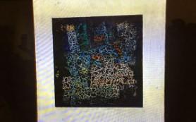 В «Черном квадрате» Малевича обнаружены новые загадки