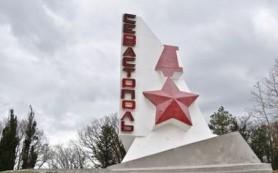 В Севастополе заработали кинотеатры