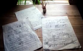Мировая премьера восстановленной оперы Чайковского «Ундина» пройдет в Клину
