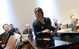 Культурно-образовательный центр Юрия Башмета открылся в Москве