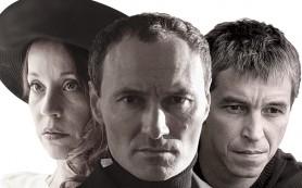 В «La Театр» состоится премьера спектакля «ЛюбOFF»
