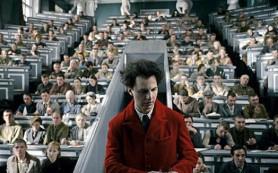 Минкультуры через суд отозвало 30 млн господдержки фильма «Дау»