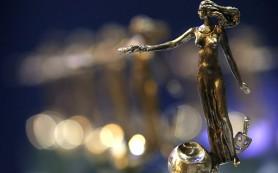 В Петербурге вручили «Золотой софит»