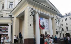 Путин поздравил коллектив оркестра имени Чайковского с 85-летием