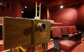 Мировой кинематограф отмечает день рождения  Подробнее на ТАСС: http://tass.ru/kultura/2560501