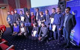Премия «Дебют» наградила лучших молодых писателей