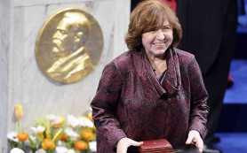Нобелевская премия Светланы Алексиевич оказалась скандальной