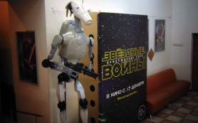 В Челябинске к премьере «Звездных войн» отреставрировали дроида