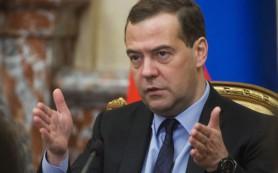 Медведев примет участие в акции «Война и мир. Читаем роман