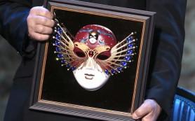 Фестиваль «Золотая маска» открывается в Москве
