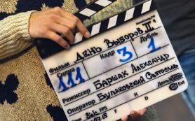 Режиссер: вторая часть фильма «День выборов» может выйти в четырехсерийном формате