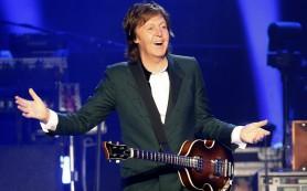 Пола Маккартни не пустили на вечеринку Grammy в Лос-Анджелесе