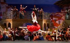 В Большом театре возобновили «Дон Кихота»