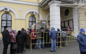 Билеты в театры России 27 марта можно будет купить со скидкой до 90%