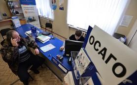 В России могут ввести музыкальное ОСАГО