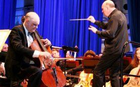 На конкурсе виолончелистов имени Кнушевицкого объявили лауреатов