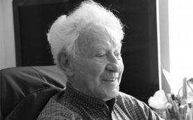 Умер переживший холокост писатель Мартин Грей