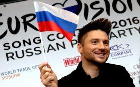 Лазарев провел первую репетицию перед выступлением на «Евровидении»