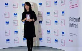 Южнокорейская писательница Хан Канг стала лауреатом международной Букеровской премии