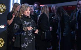 Актриса, сыгравшая принцессу Лею в «Звездных войнах», стала колумнистом The Guardian