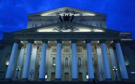 Большой театр России принимает на своей исторической сцене Большой театр Белоруссии