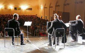 В Екатеринбург нагрянет музыкальное безумие