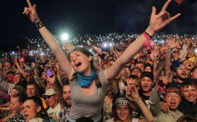 Фестиваль «Нашествие» в Тверской области собрал рекордное количество зрителей