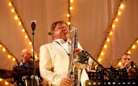 В «Горках Ленинских» пройдет фестиваль джаза