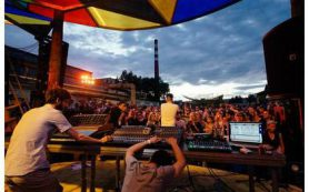 Названа причина отмены фестиваля Outline в Москве