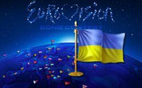 Заработаем на «Евровидение» всей страной?