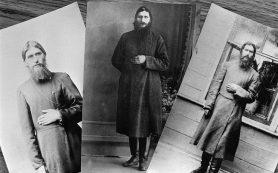 «Пророк русского апокалипсиса»: уральские ученые обнародуют тайны биографии Распутина