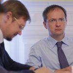 Центральный аппарат Росгосцирка сократится после назначения нового главы
