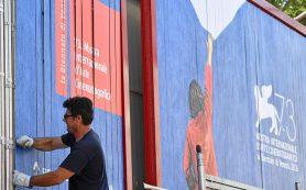 Венецианский кинофестиваль начнется с показа голливудского мюзикла
