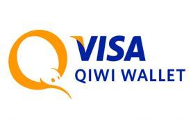 Как зарегистрировать и пополнить кошелек Qiwi