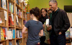 Обама обнародовал список книг на лето