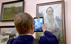 В Москве показали «Ясную Поляну» и «Михайловское»