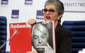 Премию Юрия Любимова во второй раз вручат в Москве