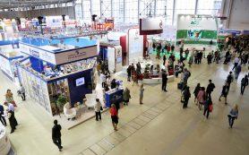 Открылась Московская международная книжная выставка-ярмарка