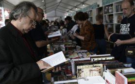 Греция стала почетным гостем Московской книжной выставки