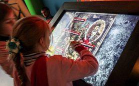 Афиша Родины: Исторический парк «Россия — Моя история»